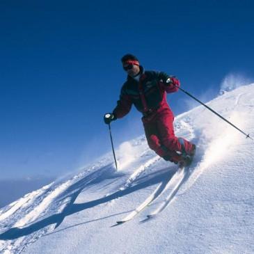 Σκι – Snowboard στη Βασιλίτσα