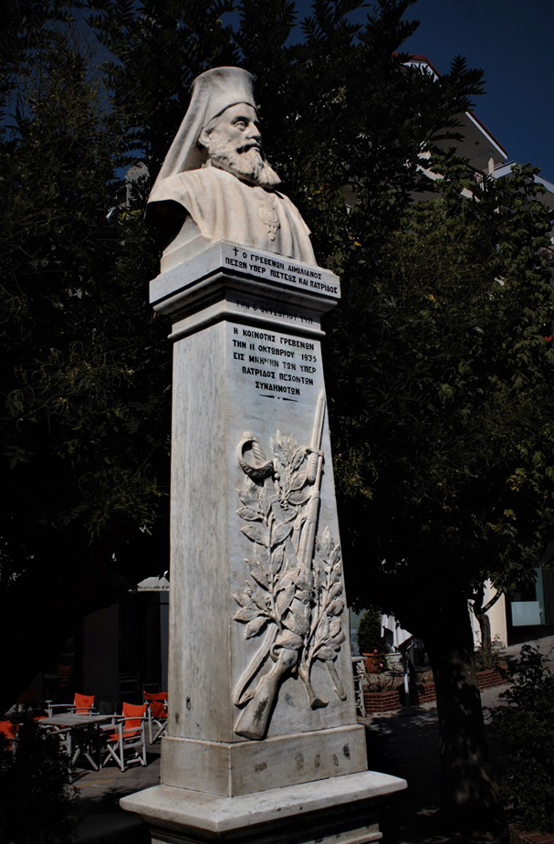 Η προτομή του Αιμιλιανού Γρεβενών στην κεντρική πλατεία της πόλης