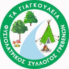 Γιαγκούλεια λογότυπο