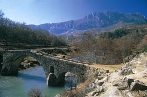 Γεφύρι Κατσογιάννη