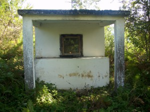 Άγιος Αθανάσιος στο Μικρολίβαδο