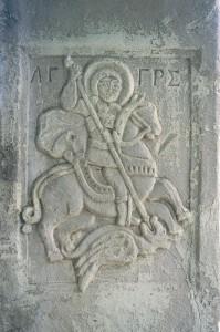 Εικονοστάσι Αγίου Γεωργίου