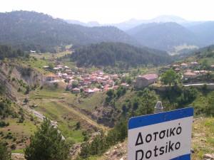 Δοτσικό